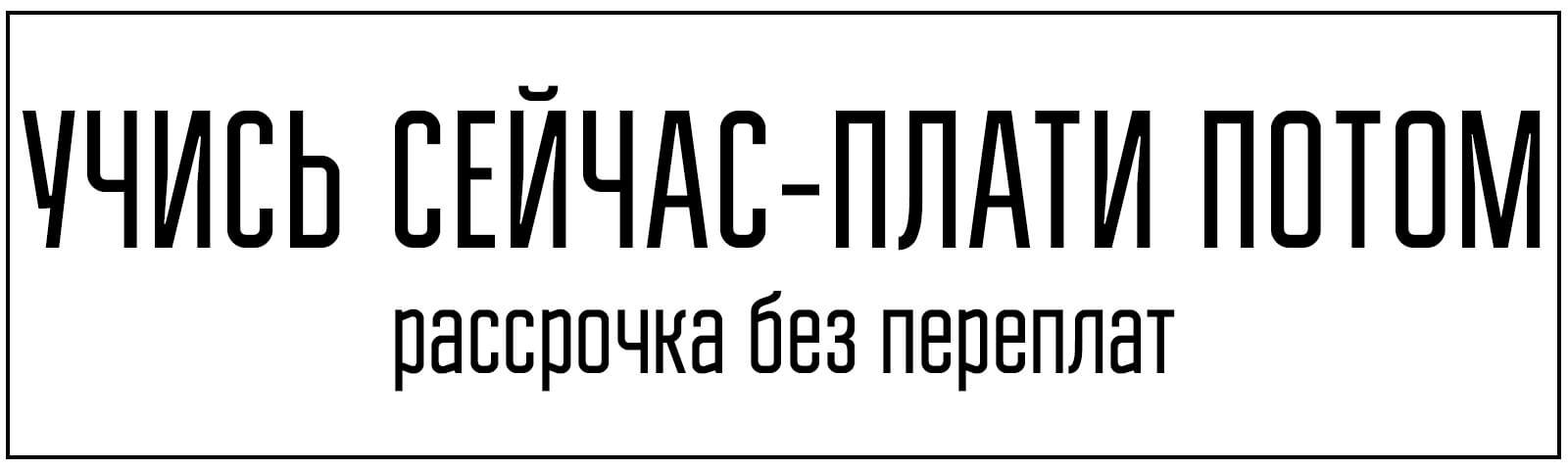 основные принципы кредита тест занять 100000 рублей с плохой кредитной историей